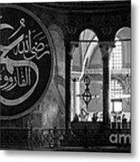 Hagia Sophia Gallery 02 Metal Print