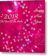 Happy Chinese New Year 2013  4 Metal Print