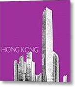 Hong Kong Skyline 2 - Plum Metal Print