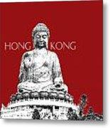 Hong Kong Skyline Tian Tan Buddha - Dark Red Metal Print