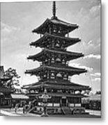 Horyu-ji Temple Pagoda B W - Nara Japan Metal Print