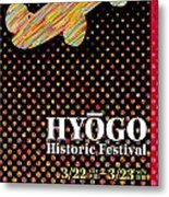 Hyogo Japan Historic Festival Metal Print
