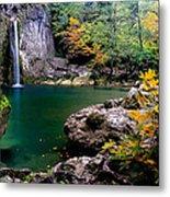 Ilica Waterfall - 2 Metal Print