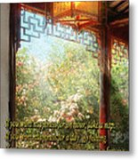 Inspirational - Happiness - Simply Chinese Metal Print