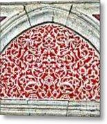 Islamic Art 04 Metal Print
