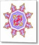 Islamic Art 07 Metal Print