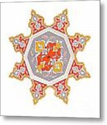Islamic Art 08 Metal Print