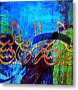Islamic Caligraphy 007 Metal Print by Catf