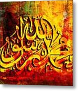 Islamic Calligraphy 009 Metal Print