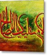 Islamic Calligraphy 012 Metal Print
