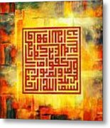Islamic Calligraphy 016 Metal Print