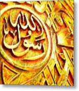 Islamic Calligraphy 027 Metal Print