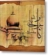 Islamic Calligraphy 033 Metal Print