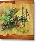 Islamic Calligraphy 039 Metal Print