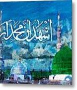 Islamic Calligraphy 22 Metal Print
