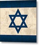 Israel Flag Vintage Distressed Finish Metal Print