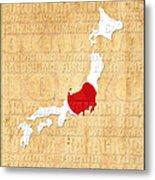 Japan Metal Print