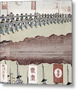 Japan Military Training Metal Print