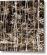 Japanese Bamboo Sepia Grunge Metal Print