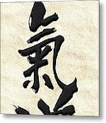Japanese Calligraphy - Aikido Metal Print