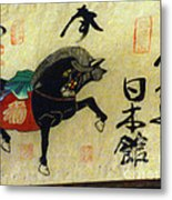 Japanese Horse Calligraphy Painting 01 Metal Print