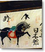 Japanese Horse Calligraphy Painting 02 Metal Print