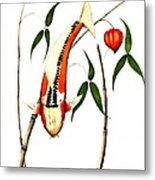 Japnese Koi Shuisui Chinese Lantern Painting Metal Print