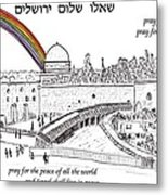 Jerusalem With Rainbow Metal Print