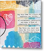 Jewish Home Blessing -greeting Cards And Prints Metal Print