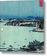 Kanazawa Full Moon 1857 Right Metal Print