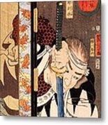 Kansaki - Noriyasu Metal Print by Pg Reproductions