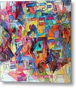 Know That This Is The Purpose Of The Creation To Deepen Knowledge And Thought On The Service Of G-d Metal Print