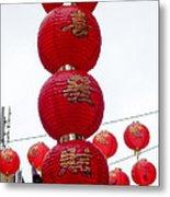 Lanterns On Lamp Post Metal Print