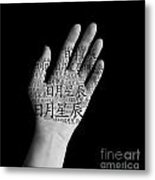 Living Vein Metal Print