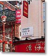 London Chinatown 02 Metal Print