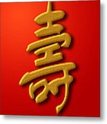 Longevity Chinese Calligraphy Gold On Red Background Metal Print