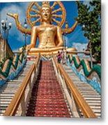 Lord Buddha Metal Print
