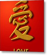 Love Chinese Calligraphy Gold On Red Background Metal Print