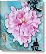 Love Double Happiness With Red Peony Metal Print