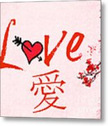 Love From The Orient Metal Print