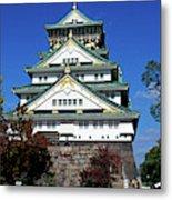 Low Angle View Of The Osaka Castle Metal Print