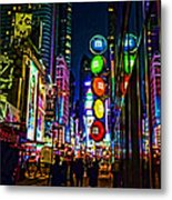 m and m store NYC Metal Print