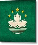 Macau Flag Vintage Distressed Finish Metal Print