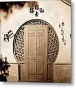 Magic Door Metal Print