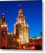 Main Building Of Moscow State University At Winter Evening - 4 Metal Print