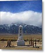 Manzanar National Historic Site Metal Print