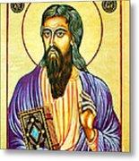 Mark The Evangelist Icon Metal Print