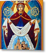Mary In Red Metal Print