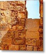 Masada Fortress Metal Print