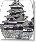 Matsumoto Castle Metal Print by Frederic Kohli